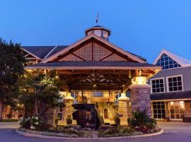 Hotel photo: Deerhurst Resort