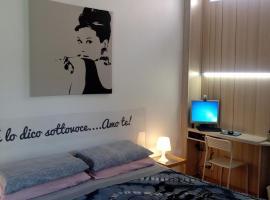 ホテル写真: Amo Te