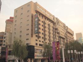 Хотел снимка: Jinjiang Inn - Taiyuan Liuxiang