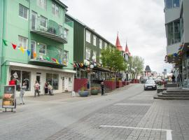 A picture of the hotel: Akureyri Center Apartment