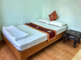 Hotel photo: Lan Trinh Guesthouse