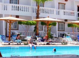 Zdjęcie hotelu: Zak Apartment