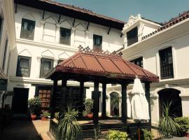 Hotel near Катманду