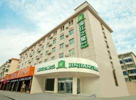 Хотел снимка: Jinjiang Inn Select Taiyuan Wanda Plaza Guomao