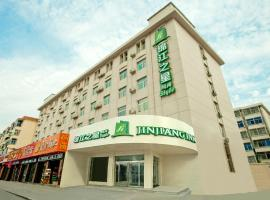Фотография гостиницы: Jinjiang Inn Select Taiyuan Wanda Plaza Guomao