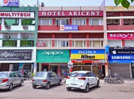 A picture of the hotel: Hotel Aricent