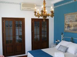 Photo de l'hôtel: Casa Andaluza