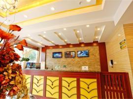 ホテル写真: GreenTree Alliance Hubei Wuhan Hankoubei International Commodity Trading Center Hotel