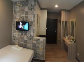 Hotel photo: YWCA International House
