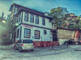 Hotel photo: Şahmeran Konak Otel