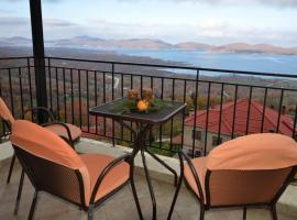 Hotel photo: Nevros Apartments
