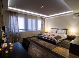 Hotel photo: Pansion Zafeiriou