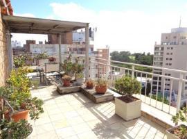 Hotel photo: Apartamento Pinomar