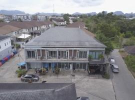 A picture of the hotel: Krabi Safe Heaven
