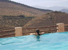 Hotel photo: Le Douar Berbere