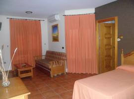 Hotel Photo: Hotel Rural La Encina