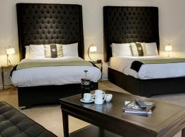 Hotel photo: Mercure Birmingham North Barons Court