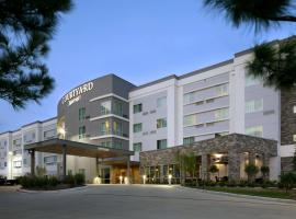 A picture of the hotel: Courtyard by Marriott Houston Intercontinental Airport