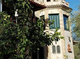 ホテル写真: Castello Tower