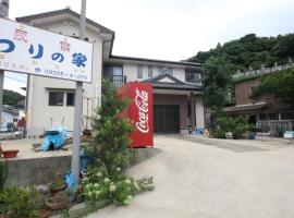 A picture of the hotel: Minshuku Tsurinoie