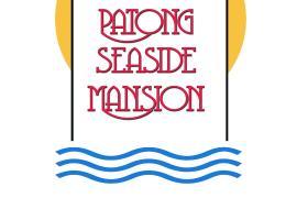 Hotel photo: Patong Seaside Mansion