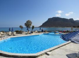 Hotel near 希腊