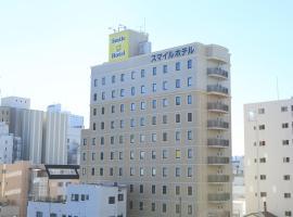 Hotel photo: Smile Hotel Shizuoka