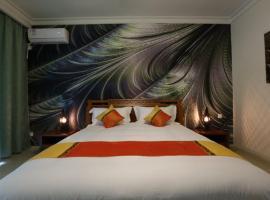 Фотографія готелю: Qingtong Inn