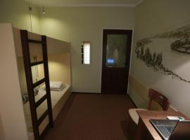 A picture of the hotel: Somoni-Hostel