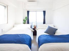 Hotel Photo: Tokyo Petty Bourgeois Taste FF50