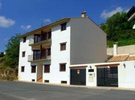 Hotel photo: Las Cañadas Apartamentos Rurales
