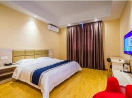 Ξενοδοχείο φωτογραφία: Crown Holiday Inn