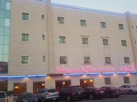 Hotel photo: Aknan Al Yasmine Furnished Units