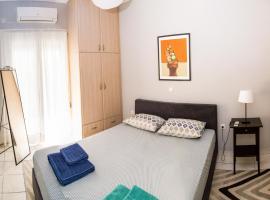A picture of the hotel: Gazi Area close to Subway