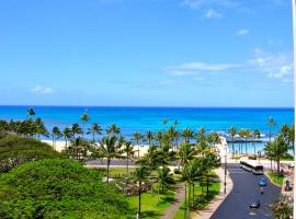 A picture of the hotel: The Diamond @ The Waikiki Grand