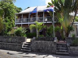 صور الفندق: The Old Gin House