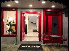 Hotel Foto: Piano Hotel