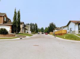 מלון צילום: Calgary Northwest Guest House