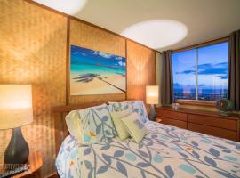 Photo de l'hôtel: Ilikai Marina 694