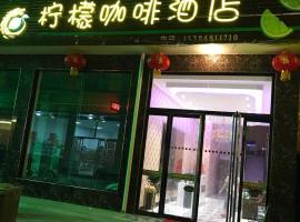 Ξενοδοχείο φωτογραφία: Taiyuan Lemon Hotel