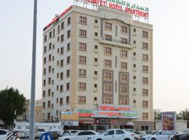 Hotel photo: Al Hedayet Intl Hotel