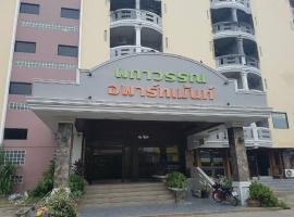 Hotel fotografie: Phakawan Apartment