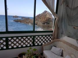 Hotel photo: Apartamento La Maresía