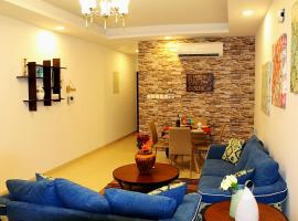 Hotel photo: Al Reem Luxury Apartment