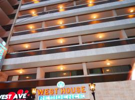A picture of the hotel: West House Residence
