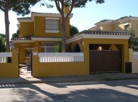 A picture of the hotel: Ma Auxiliadora