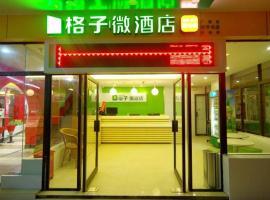 Hotel foto: Grid Inn Nanning Xin Hua Branch