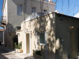 A picture of the hotel: The Little Prince in Plaka
