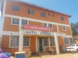 Фотография гостиницы: Hotel Ayadom