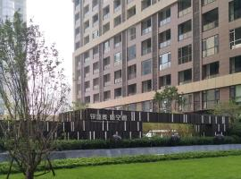 מלון צילום: Modern City Service Apartment (Yinshengtai New Space)